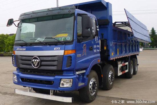 福田 欧曼ETX 400马力 8X4 5.8米自卸车(BJ3319DMPKC-AN)
