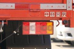 中国重汽HOWO 悍将 170马力 4X2 4.15米自卸车(ZZ3047G3415E143)