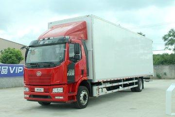 一汽解放 J6L重卡 领航版 240马力 4X2 9.7米厢式载货车