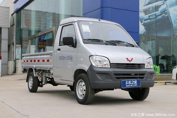 五菱 之光1.2L 82马力 汽油 2.501米单排微卡(LZW1020BQY)