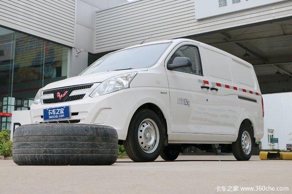 五菱荣光V封闭货车火热促销中 让利高达0.5万