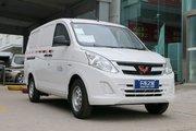 五菱 荣光V 2019款 实用型 99马力 汽油 1.5L封闭式货车(国六)