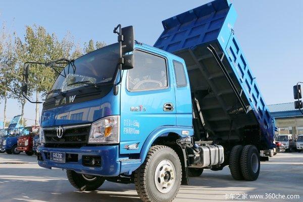 奥驰T系自卸车火热促销中 让利高达0.8万