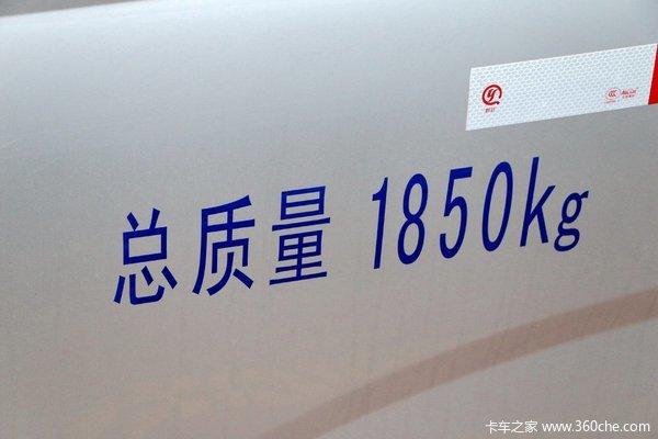 五菱荣光封闭货车火热促销中 让利高达0.5万