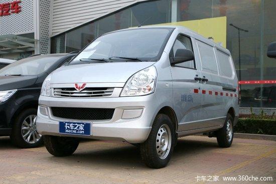 五菱 荣光S 82马力 1.2L汽油 2座 封闭式货车