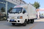 江淮 康铃X5 1.3L 87马力 3.1米单排厢式微卡(HFC5030XXYPV7E1B3V)