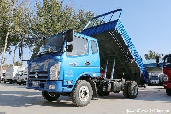 飞碟奥驰 X2系列 95马力 4X2 3.83米自卸车