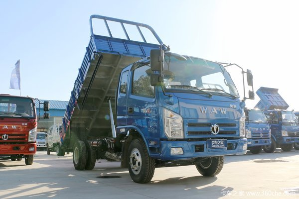 旺季让利奥驰X系自卸车仅售8.7万元