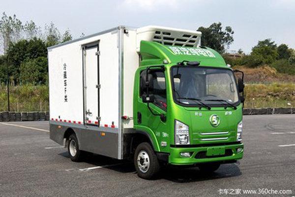 电动冷藏车酬宾大优惠欢迎广大新老用户咨询选购