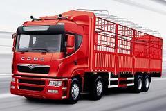 华菱 星凯马重卡 310马力 8X4 仓栅载货车(HN5313HP31D5M3CSG-1) 卡车图片