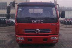 东风 康霸中卡 140马力 4X2 5.2米栏板载货车(EQ1110S12DC) 卡车图片