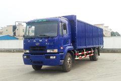 华菱之星 180马力 4X2 厢式载货车(HN5161Z18E6M3XXY) 卡车图片