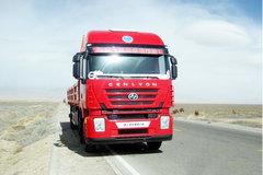 红岩 杰狮重卡 336马力 8X4 栏板载货车(CQ1314HTG426) 卡车图片