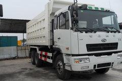 华菱重卡 336马力 6X4 5.6米自卸车(HN3252P34C9M3) 卡车图片