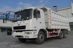 华菱重卡 310马力 6X4 6.5米自卸车(HN3250P35D4M3)