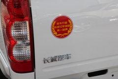 长城 风骏3 2.4L汽油 双排皮卡