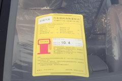 长城 风骏5 2013款 商务版 精英型 2.4L汽油 小双排皮卡 卡车图片