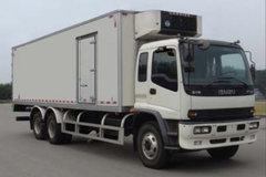 庆铃 五十铃 240马力 6X4 冷藏车(QL5220XLCGVFZ)
