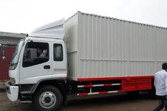 庆铃 FVR重卡 240马力 4X2 7.1米厢式载货车(QL5150XWQFR1J) 卡车图片