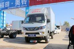 唐骏欧铃 赛菱F3 1.2L 88马力 汽油 3.06米单排厢式微卡(ZB5030XXYADC3V)
