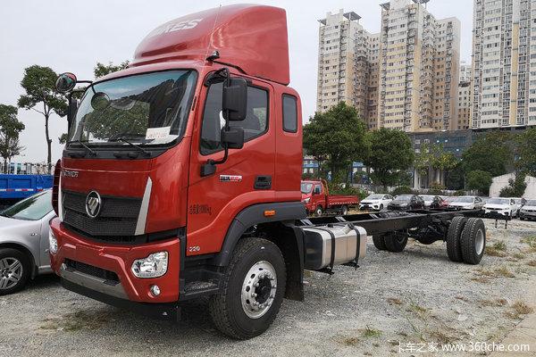 福田 瑞沃ES5 220马力 4X2 9.65米厢式载货车