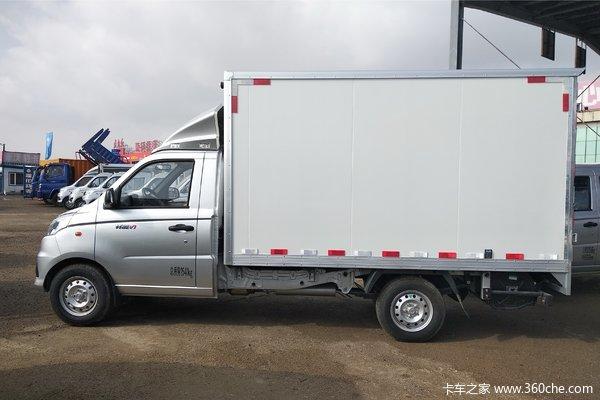 福田 祥菱V1 1.2L 86马力 汽油 2.8米单排厢式微卡(BJ5026XXY-D1)