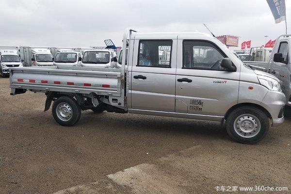 福田 祥菱V1 豪华型 1.5L 112马力 汽油 2.3米双排栏板微卡(BJ1036V4AV5-D2)