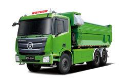 福田 欧曼GTL 9系重卡 400马力 6X4 5.4米城市渣土自卸车(BJ3259DLPKB-AA)