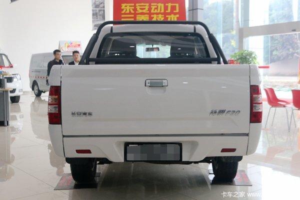 降价促销长安神骐F30皮卡仅售5.97万