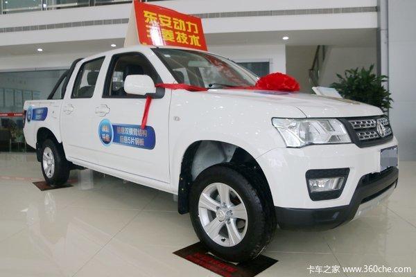 优惠0.2万广州业盛神骐F30皮卡促销中