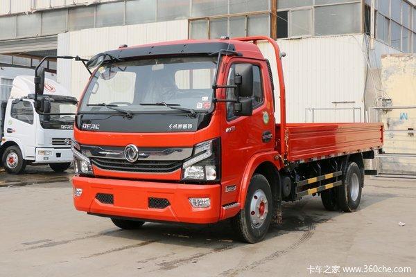 降价促销宁波东风凯普特K6载货车仅售11.28万