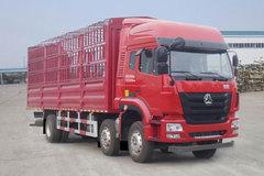 中国重汽 豪瀚N7G重卡 280马力 6X2 9.52米仓栅式载货车(ZZ5255CCYM56C3E1) 卡车图片
