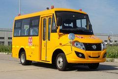 东风 莲花 100马力 4X2 小学生专用校车(DFA6578KYX5B)