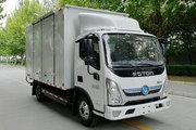 福田 奥铃智蓝 4.5T 4.14米单排厢式纯电动轻卡(BJ5045XXYEV3)