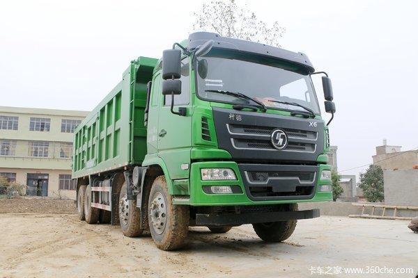 陕汽商用车 轩德X6 豪华版 300马力 8X4 6米自卸车