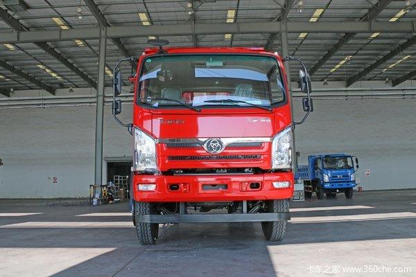 降价促销三环创客自卸车仅售15.66万