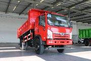 三环十通 T3创客 140马力 4X2 3.8米自卸车(STQ3041L2Y1N5)