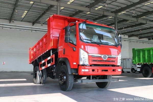 三环十通 T3创客 140马力 4X2 3.8米自卸车