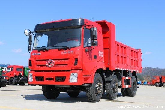 三环十通 昊龙中卡 180马力 6X2 4.8米自卸车(STQ3252L07Y3D5)