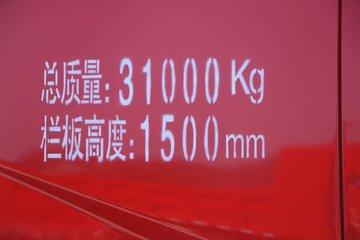 三环十通 昊龙重卡 240马力 8X4 6.5米自卸车(STQ3311L12Y3B5)图片