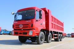三环十通 昊龙重卡 240马力 8X4 6.5米自卸车(STQ3311L12Y3B5) 卡车图片