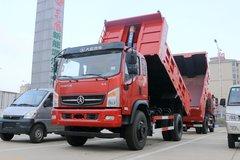 大运 运途 160马力 4X2 3.75米自卸车(DYQ3040D5AB)