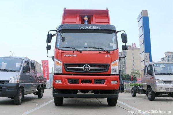 降价促销大运运途自卸车仅售14.88万