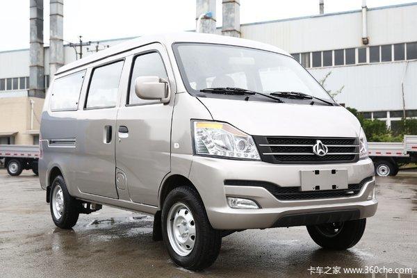 降价促销长安V3封闭货车仅售3.49万