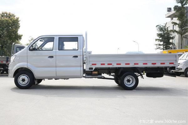 降价促销长安跨越王X5载货车仅售6.06万