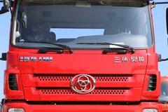 三环十通 昊龙 280马力 8X4 6.8米栏板载货车(STQ1311L16Y4B5) 卡车图片