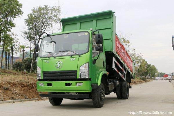 优惠0.8万 轩德X9自卸车火热促销中