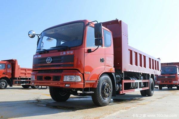 三环十通 昊龙轻卡 160马力 4X2 6.5米自卸车