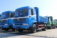三环十通 昊龙 180马力 4X2 4.5米自卸车(STQ3161L05Y2N5) 卡车图片