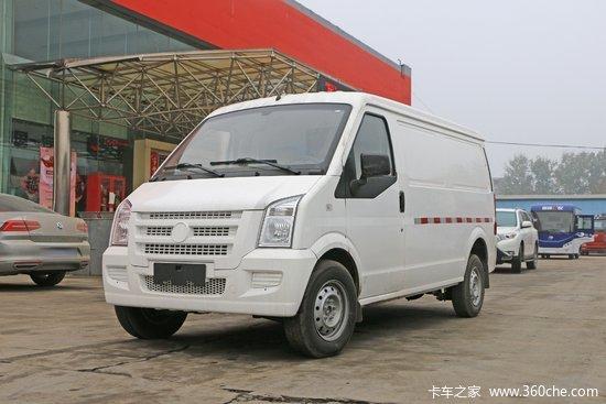 一汽 捷客K5 2.55T 4.5纯电动厢式封闭货车